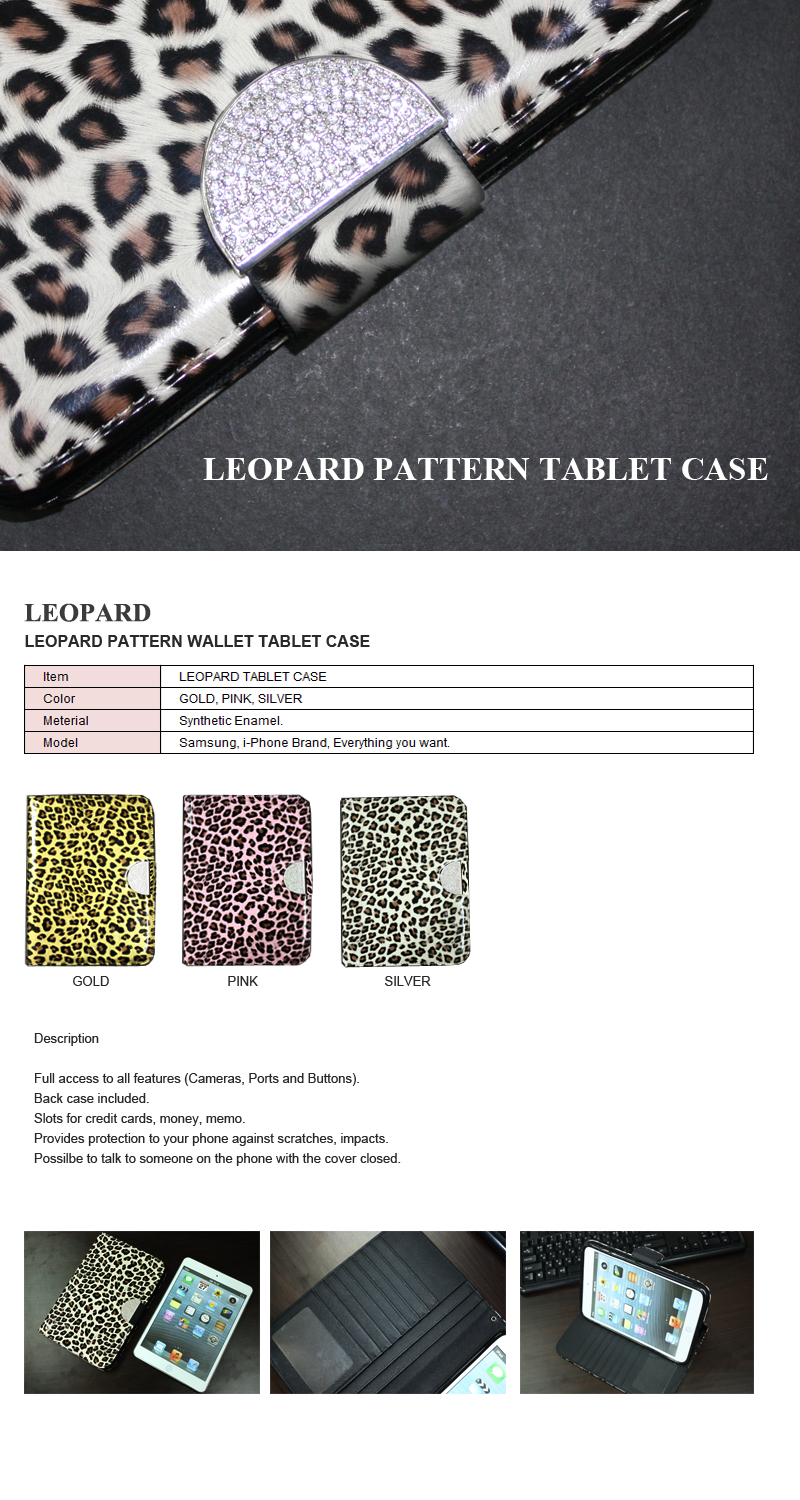 tablet-leopard.jpg
